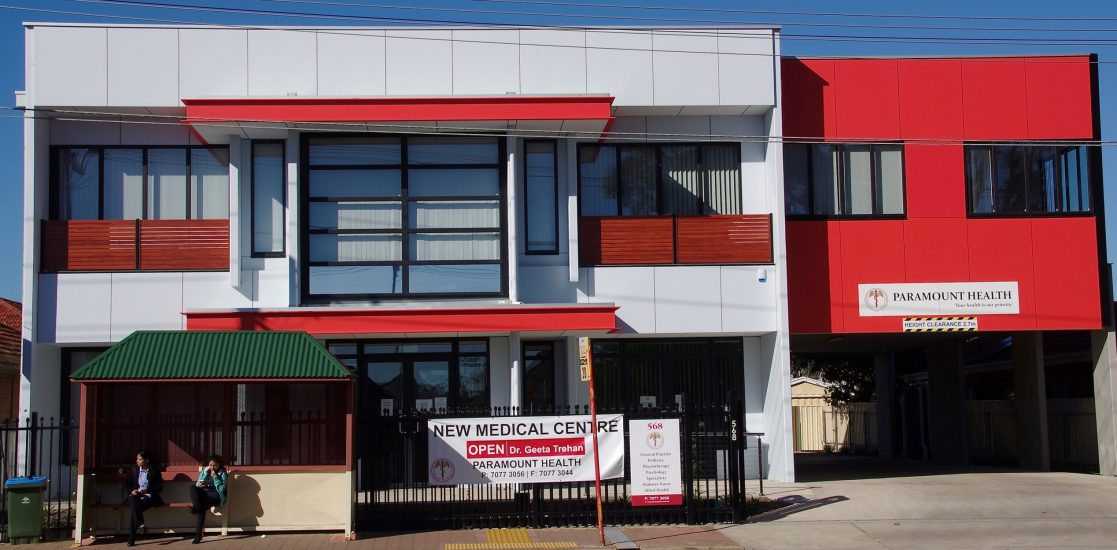 Paramount Health Service Surgery A centre for excellence